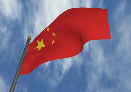 Report to Congress warns of China's aims